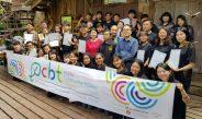 ททท. จัดกิจกรรม ASEAN Community Based Tourism Program 2018 นำเยาวชนเรียนรู้การท่องเที่ยวชุมชน