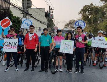 ททท.เชียงใหม่ จัดกิจกรรมปั่นจักรยานเพื่อการท่องเที่ยว  Chiang Mai Cycling & Pre Ride CNX LOOPER