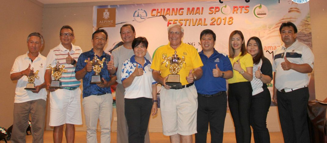 """ตีวงสวิงสนาม2เเล้วกับ """"Chiang Mai Golf Festival"""" ณ สนาม Alpine Golf Resort Chiang Mai"""