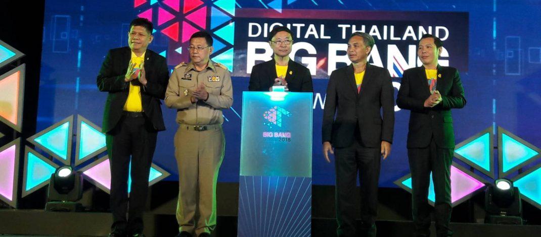 กระหึ่ม!! ล้านนา ดีป้าจัด Digital Thailand Big Bang Regional 2018 ครั้งที่ 2 @เชียงใหม่