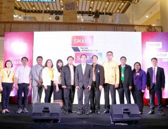 พาณิชย์ 'แอ่วเหนือ' เติมเต็มศักยภาพธุรกิจไทย ชวน…เอสเอ็มอี 'พัฒนาความคิดสร้างสรรค์..ต่อยอดเพิ่มมูลค่าให้ธุรกิจ'