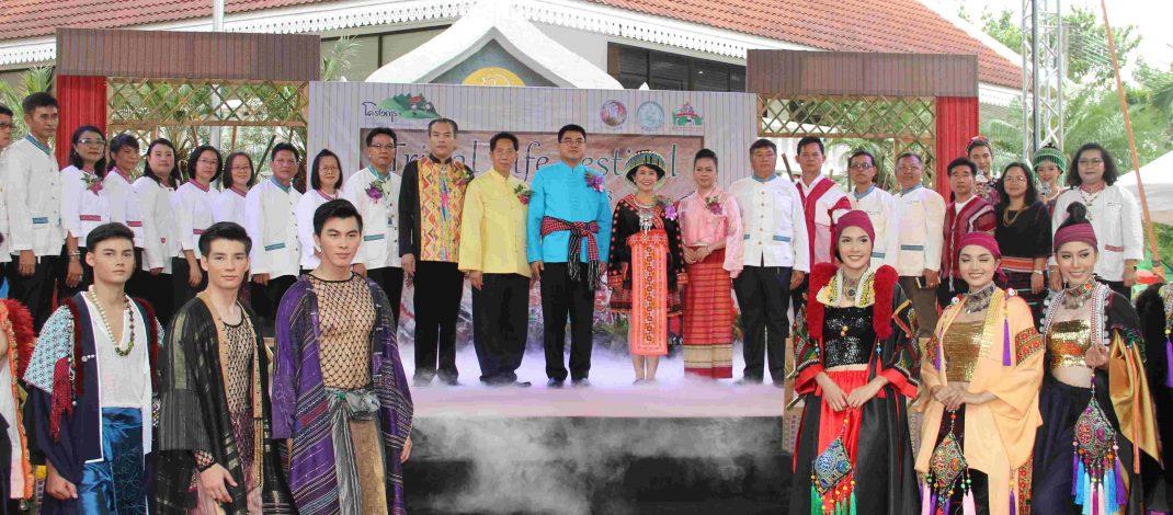 """Tribal Life festival in Chiang Mai 2018"" กิจกรรมการพัฒนาท่องเที่ยวกลุ่มชาติพันธุ์บนพื้นที่สูง"