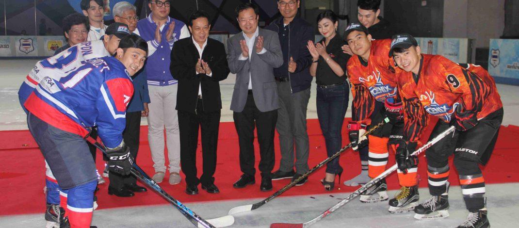 """เปิดการแข่งขัน ไอซ์ฮอกกี้ รายการที่ใหญ่ที่สุดของภาคเหนือ ซับซีโร่ เชียงใหม่ ไอซ์ฮอกกี้ ชาลเลนจ์ คัพ 2018 """"Chiangmai Ice Hockey Challenge Cup 2018"""""""