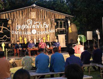 ชุมชน ออนใต้ แถลงข่าวจัดงานเทศกาลลอยกระทงออนใต้ วิถีชีวิตกับสายน้ำ