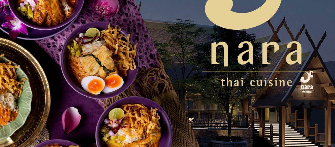 ร้านอาหารนาราไทย คูชีน สาขาแรกในภาคเหนือที่วันนิมมาน แยกรินคำ