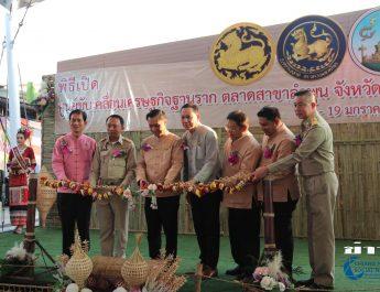 """รัฐมนตรี ช่วยกระทรวงมหาดไทยเปิด """"ศูนย์ขับเคลื่อนเศรษฐกิจฐานราก ตลาดสาขาลำพูน จังหวัดลำพูน"""