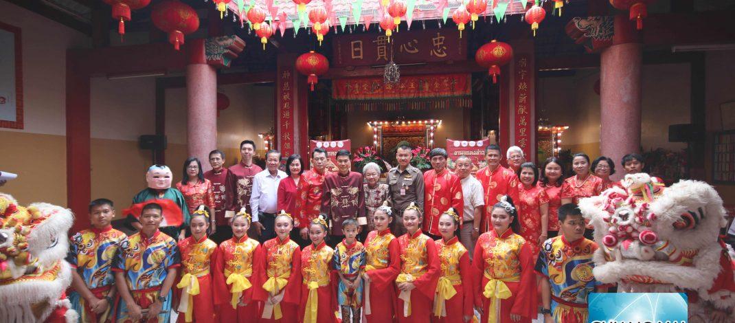 เชียงใหม่เตรียมจัดงานเทศกาลไชน่าทาวน์เมืองเชียงใหม่ ครั้งที่ 18