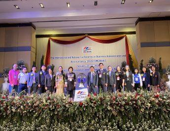 """การประชุมวิชาการระดับชาติและนานาชาติด้านบริหารธุรกิจและการบัญชี (The International and National Conference in Business Administration and Accountancy : INCBAA )"""""""