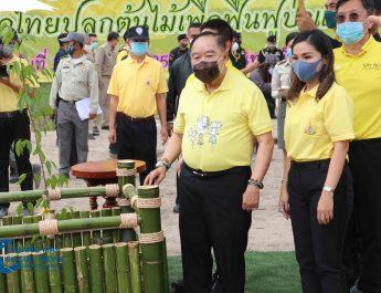 รองนายกรัฐมนตรี เป็นประธานเปิดโครงการรวมใจไทยปลูกต้นไม้ เพื่อฟื้นฟูป่าและเพิ่มพื้นที่สีเขียว